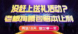 UU快三代理—大发彩票手机登录三周年庆典 感恩回馈 疯狂让利